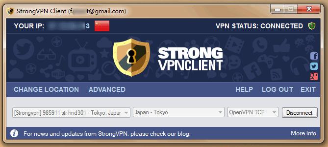Strong客户端精简版